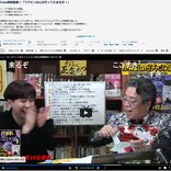 小林よしのりさん「ユーチューブに言論の自由はないのか!?」 YouTubeで削除されたワクチン接種券を破り捨てる動画をniconicoに投稿