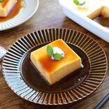 卵と牛乳を使った人気のお菓子レシピ14選。お家にある材料で美味しいおやつの完成