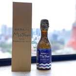 【大人のお取り寄せルポ】海底熟成のラム酒ってどんな味?小笠原のお土産「海底熟成ラムMother」
