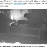 ベッドやテーブル下に仕掛けられた録音機 犯人は信頼していた隣人だった(英)<動画あり>