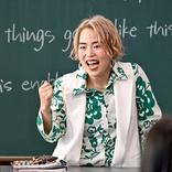 「ドラゴン桜」次回 共通テスト本番!ゆりやん&安田顕も再登場 受験&買収劇W大逆転へ 15分拡大SP