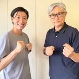 生島翔 堤幸彦監督とタッグ 世界が驚くダンス映画制作へ
