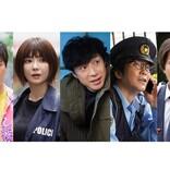 東山紀之『刑事7人』シーズン7決定「心動かされるようなドラマに」