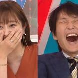 菊地亜美、既婚の吉本芸人にホテルに誘われた過去 多くのヒントにジュニア興奮