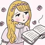 【今週の運勢 乙女座】心の声を信じて、自分をブラッシュアップ(6月14日~20日)
