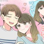 ずっとこのままがいい♡男ウケ抜群の【甘えスキンシップ】4選