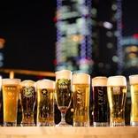 ビールと開放感で夏を満喫!都内ホテルのビアテラス3選