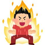 【一粒万倍日×天赦日】金運&恋愛運爆上げ! 6月15日は、年に3日だけの大開運日!