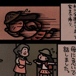 帰宅途中の小学生女児に近付く車 急いで帰宅し、親に話すと…!?