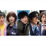 東山紀之『刑事7人』、7.7よりシーズン7放送決定 「熟成期を迎えた気がします」