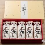 伝統と革新の技術の集大成! 正田醤油の『醤油百撰 土佐醤油ギフト』で贅沢な味わいを届けよう!