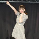 「再生のレベリズム」三島彩夏が20歳の誓い「大黒柱として支える」 オンライン飲み会への興味も