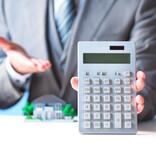 住宅ローンの見直し・借り換え後の金融機関、最も多かったのは?