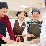 老後を楽しむには欠かせない「趣味」。男性にもおすすめなのは料理教室