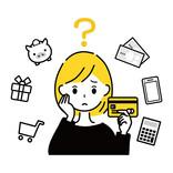 還元率1%のクレジットカードを使うと、年間でどれだけお得になる?