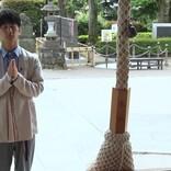 """濵田崇裕&渋谷凪咲、""""正しい神社の参拝""""に挑む 鳥居に美しい一礼も"""