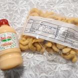 【大容量】サイゼリヤのポップコーンシュリンプが冷凍販売されてるって知ってた? 良コスパで汎用性も高く、エビ好きなら間違いなく「買い」だぞ!