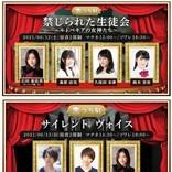 うち劇オンステージ、千秋楽公演直後の平野良、杉江大志、石田亜佑美(モーニング娘。'21)コメントが到着