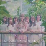 HKT48 宮脇咲良卒業ソングMV Short ver.公開、ゆかりの地歩き想い馳せる