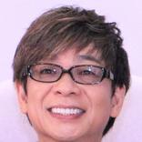 山寺宏一が3度目結婚!岡田ロビン翔子と31歳差婚「ツッコミどころ満載の2人かもしれませんが」