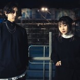 YOASOBI、ユニクロ「UT」とのコラボレーション「YOASOBI UT」発売決定! 発売記念無料YouTube Live開催決定!