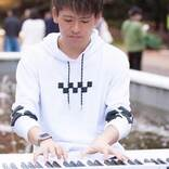 大好きなピアノとJ-POPで人気Youtuberに!ストリートピアニスト・みやけんの軌跡