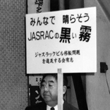 小林亜星さん 豪快な昭和の戦う男、お茶の間の人気者でありながら争い事には一歩も引かず