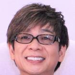 山寺宏一31歳差婚!タレントの岡田ロビン翔子と3度目「彼女には感謝の気持ちしかありません」