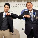 清原和博氏 長男の大学野球デビューに「涙が出てきた」 「ベスト・ファーザー賞in関西」で息子への思い