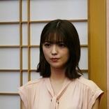 工藤美桜、26日 放送『世にも奇妙な物語'21 』でシリーズ初出演 「奇妙な世界観にくすっと笑っていただけたら」