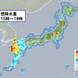 15日(火) 局地的な大雨に警戒 東京29度 名古屋30度 熱中症対策を