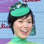 尼神インター誠子 Tシャツ&ショーパンでキュートTWICEダンス披露 フォロワー「アイドルみたい」