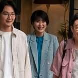 <大豆田とわ子と三人の元夫 最終話>とわ子、初恋の相手登場…最後の決断とは?