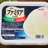 大容量アイス「ファミリア」を美味しく食べつくすアレンジレシピ