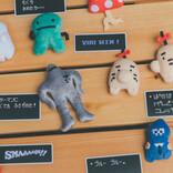 『MOTHER』新商品にグミぞく、デヘラー、ランマのウサギ、あるくキノコ、オバケも登場!