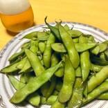 【おいしそう!】家飲みが捗りまくる! 全農直伝「枝豆の蒸し焼き」 - 「ホクホク!」「濃い味になる!」と話題に