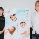 大島優子、幼少期を振り返り母親に感謝 「親と子って鏡みたいなもの」