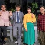 松たか子「とわ子でいさせてもらえた」 『大豆田とわ子』最終回は「みんなチャーミング」