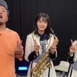 STU48、舞台裏を大公開! 緊急生配信チャレンジで即興演奏&名曲披露!