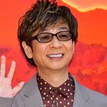 山寺宏一、岡田ロビン翔子と結婚 山寺は「びっくりするくらい繊細」