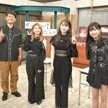 『ハロプロ!TOKYO 散歩』がアンジュルムの冠レギュラー番組としてリニューアル メンバーの新たな魅力を発見