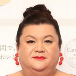 マツコ「美空ひばりさんと石原裕次郎さん、亡くなったの52歳よ?あたし、あと3年だよ?」と嘆く