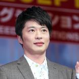 田中圭、ドラマ撮影中に悪質なイタズラをし岸優太も被害を受ける