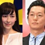 麻生久美子×井浦新、見つめ合う2人 → 爆笑! 愛おしすぎる『あのキス』ショット