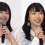 <ロングバージョン>映画『さよなら私のクラマー』島袋美由利 小林愛香 激カワ声優コンビが舞台挨拶