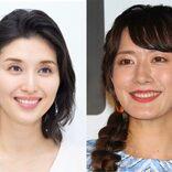 橋本マナミ、女子アナの写真集は「ずるい」と苦言 大島由香里が冷や汗