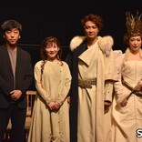 井上芳雄が「王子役の集大成」として臨む!? 新作舞台『首切り王子と愚かな女』取材会&ゲネプロレポート