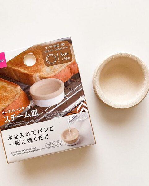 【ダイソー】オーブントースター用スチーム皿