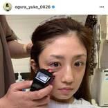 """「すっぴんですか?」小倉優子、メイク中の""""電気バリブラシ""""使用SHOTに反響「お肌つやつや」"""