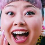 渡辺直美がニューヨークで「1日8食」生活!? 「あれもまだ買ってなくて…」と近況報告